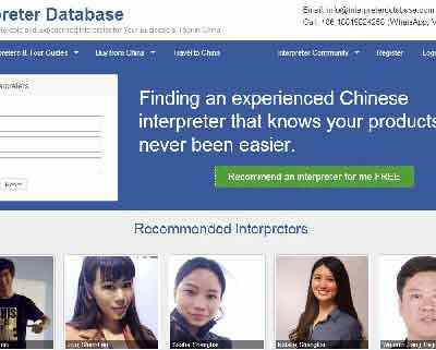 chinese-interpreter.jpg