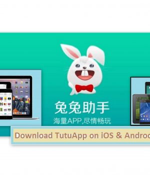 Tutuapp download.jpg