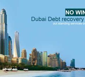 dubai debt recovery.jpg